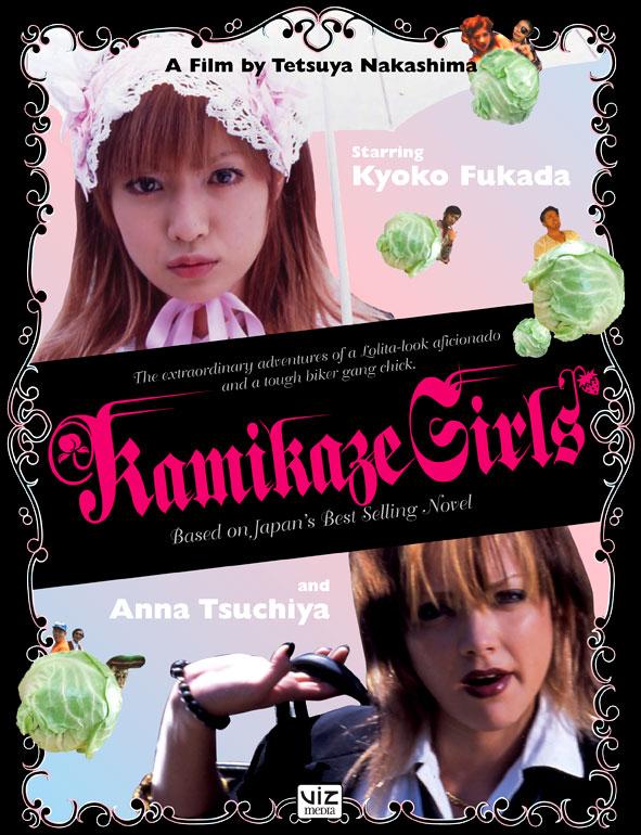 kamikaze-girls