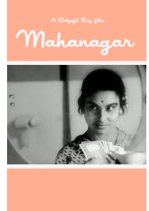 mahanagar1