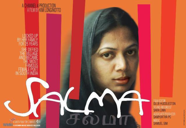 """""""Salma"""", 2013"""