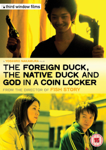 foreign-duck