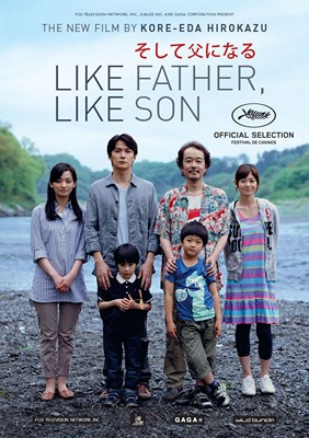 Like_Father,_Like_Son_poster